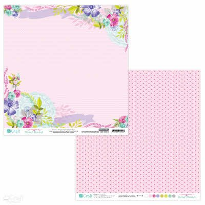 PYDU-014-P01 Hartie scrap booking - 30.5x30.5 Floral Market 1 - DP CRAFT
